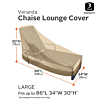 Outdoor Adjustable Chaise Lounge Cover