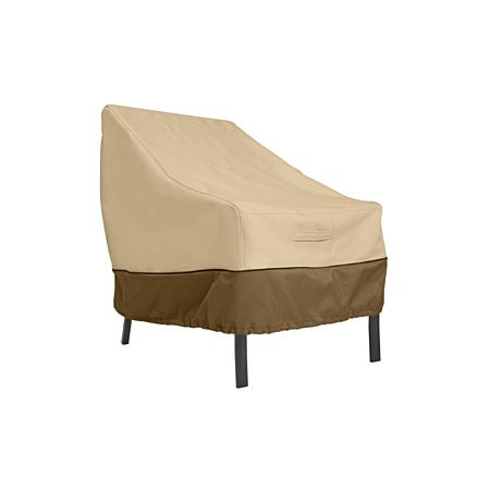 Deep Seating Club & Swivel Glider Cover